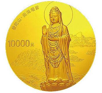 普陀山金币