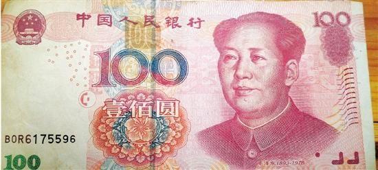 百元錯幣多出一個水印拍賣行估價百萬