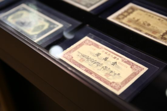 国金黄金集团携第一二三套人民币亮相金博会