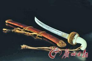 清乾隆 御制金桃皮鞘天字十七号宝腾腰刀。