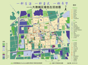 Photo: 5 parts Green Map is American University Library collection