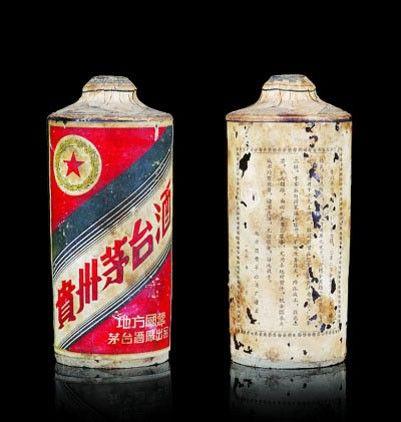 1956年 土陶瓶 五星牌 茅台