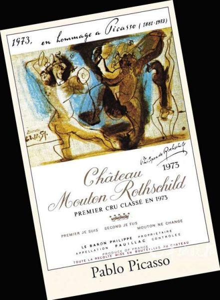 法国武当罗富齐家族 1945年开始,每年请一个艺术家为葡萄酒设计酒标,特殊的年份,会有更特别的设计,例如2000年的酒标,是把金羊刻在瓶子上。