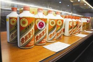 文博会拍卖有限公司推出的珍藏茅台酒