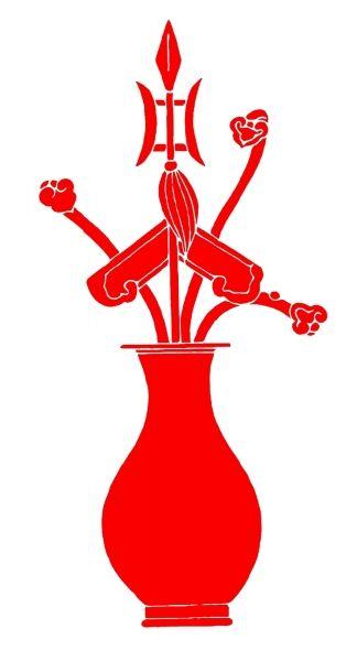 吉祥图案:吉庆如意.图中戟,磬谐音吉庆,如意插在瓶子中,寓意平安如意.图片