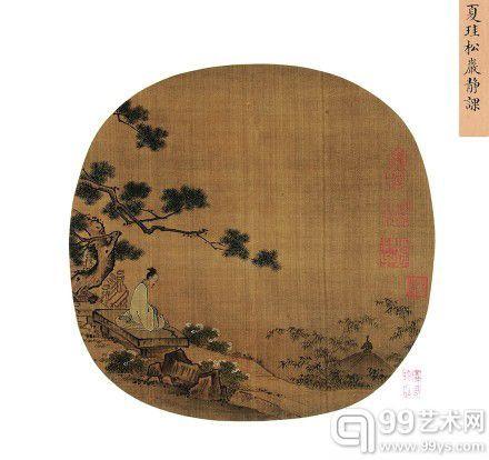南宋夏珪《松岩靜課圖》團扇,絹本設色,25.7×26.3cm
