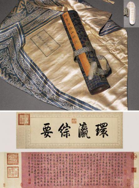 流傳在日本的中國印章珍寶