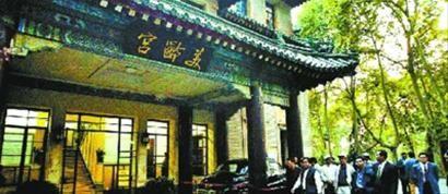南京美龄宫