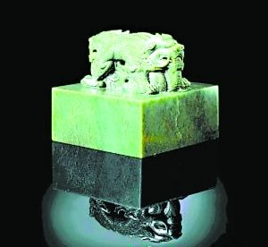 """乾隆玉玺""""八徵耄念之宝""""被伦敦苏富比以人民币4000万元拍出,却被行家认为是赝品。"""