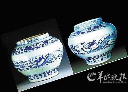 江西高安市博物馆的元青花罐(左下)和现代赝品比对。