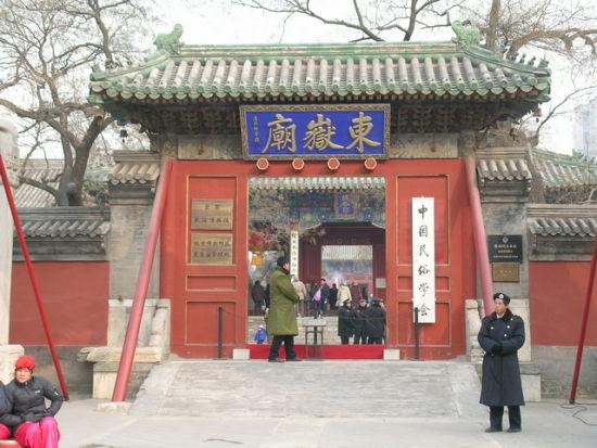 东岳庙  (记者韩旭)国家文物局检查组日前在检查北京东岳庙...