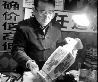 国家文物鉴定估价师熊胜华正在鉴定。本报记者 孙辰 摄