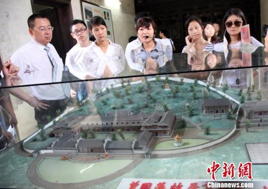 逾10亿曾国藩故里文化旅游区品牌