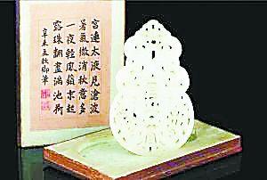 圆明园流失文物将在英国拍卖国家文物局称尚无法禁止