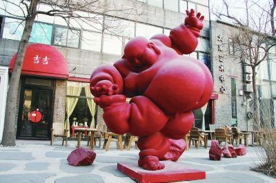 798艺术区作为北京文化新地标的风光背后,却是园区租金的飞步攀升。