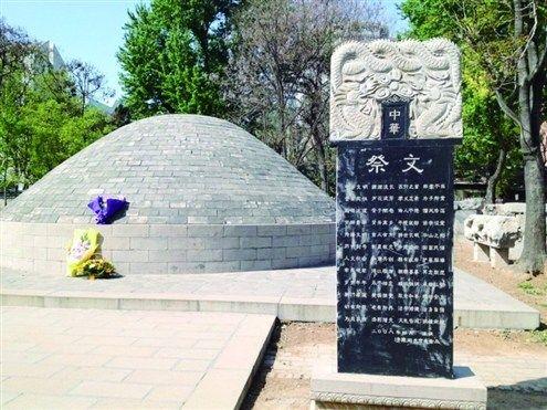 闵子骞墓并不被游人所熟知 记者王晓迪摄