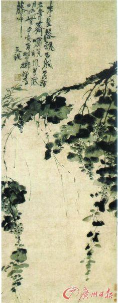 明 徐渭 《墨葡萄图》 166.3cmx64.5cm 中国画