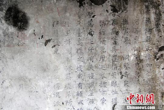圖為洛社發現的康熙四十一年十二月年間石碑局部內容。 李鴻生 攝