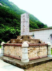 1911年,富冈定恭在刻石原有位置上重新刻石立碑。