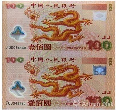 南京文交所建国钞进入托管 价格继续上扬