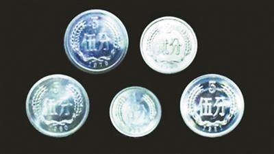 想凑硬币的五朵金花致富基本没戏