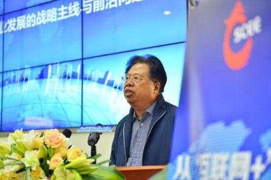 中国艺术产业研究院副院长、中国文化产业智库研究中心首席科学家西沐教授