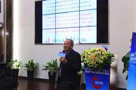 广东省社会科学(院)综合研究开发中心主任黎友焕教授