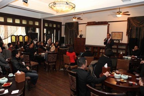 荷兰王国驻上海总领事与中国收藏家见面会现场。
