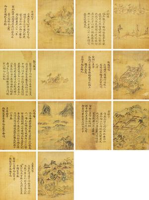 佚名 西湖七景書畫合璧(部分)