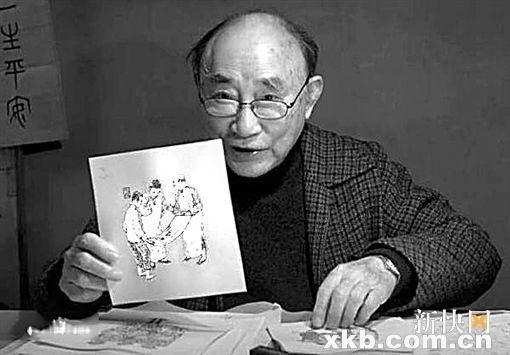 名家掠影 贺友直 1922年11月出生于上海,祖籍宁波,著名连环画家。曾任中国美术家协会连环画艺术委员会主任,曾获中国美术奖·终身成就奖。代表作有《朝阳沟》、《山乡巨变》等。