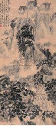 林散之国画作品