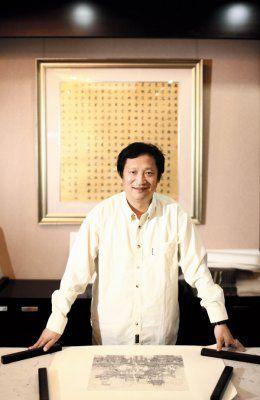 北京荣宝拍卖公司总经理刘尚勇