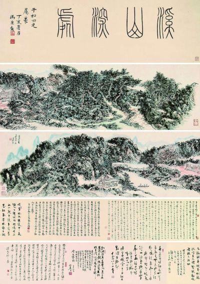 黄宾虹 溪山深处(上海道明供图)