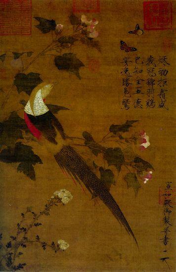 (传) 北宋 赵佶 芙蓉锦鸡图 北京故宫博物院藏