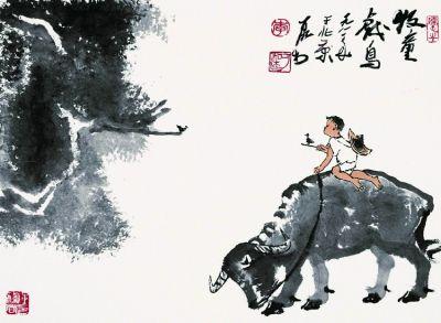 牧童戏鸟(国画) 李可染