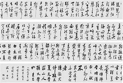 启功1974年作品草书《琵琶行》于2011年在北京匡时以805万元成交。(资料图片)