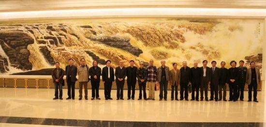 王西京为人民大会堂创作巨幅作品《黄河,母亲河》座谈会嘉宾合影