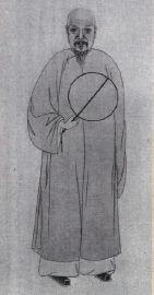 宋湘绣像(引自《清代学者像传》)