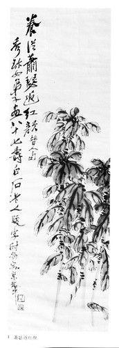 齐白石入室弟子杨秀珍书画鉴赏:笔机畅雅何异男儿