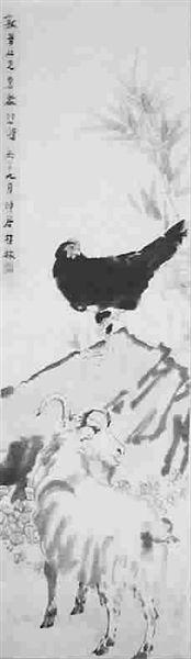 徐悲鴻《雞羊圖》