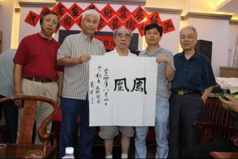 中央美院创院元老、中国油画第二代代表人物、画坛泰斗、93岁的戴泽教授题词