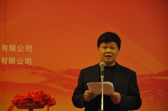 宜阳县委宣传部副部长闫绍伟致辞