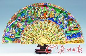 象牙彩繪人物庭園圖扇