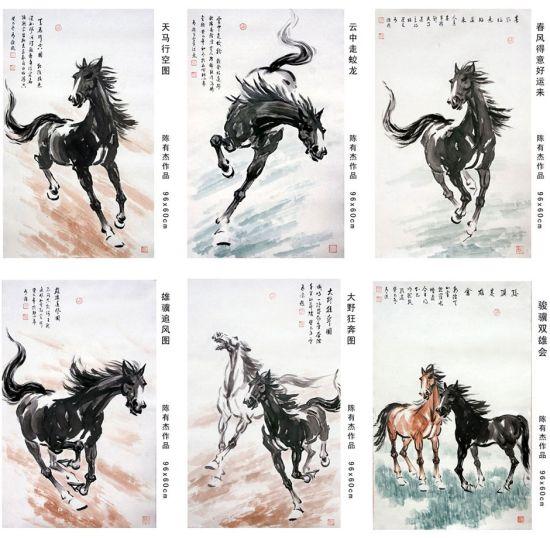 军旅书画家陈有杰骏马代表作品