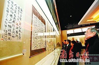 市民参观南海博物馆所藏的康有为书法作品