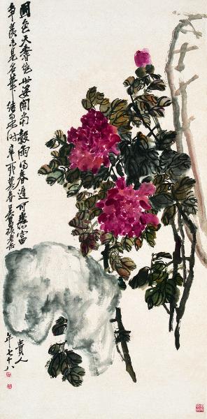吴昌硕 牡丹图轴 131x66cm