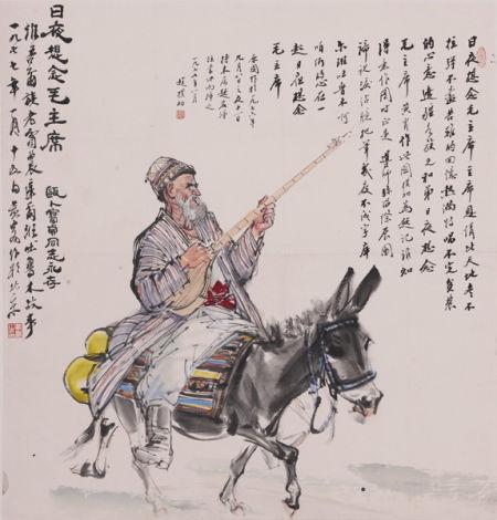 黄胄    日夜想念毛主席 设色纸本 镜心 68×66cm 1977 年作