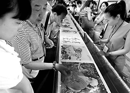 15幅徐悲鸿真迹现身武汉 将赴香港和欧洲展出