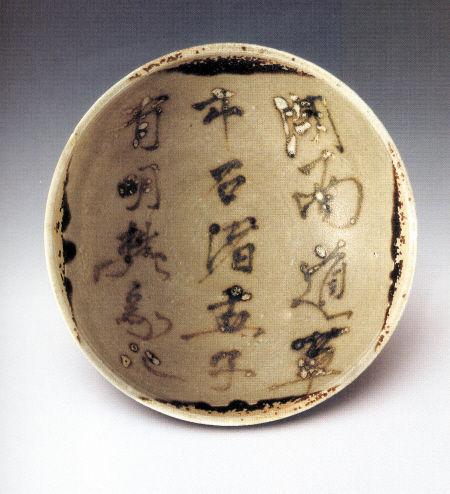 青釉褐綠彩題記碗, 高6.4cm,口徑20cm。