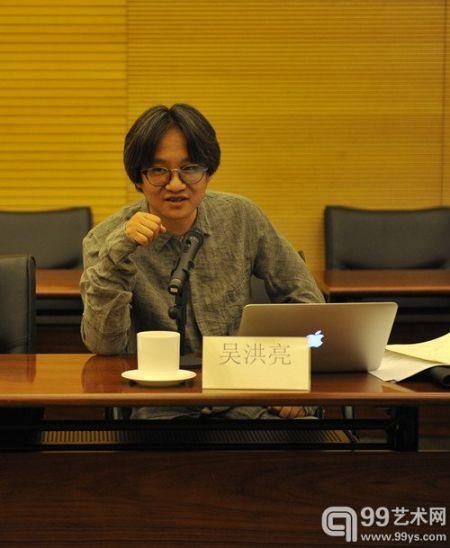 北京画院美术馆馆长、本次展览策展人之一吴洪亮先生发言